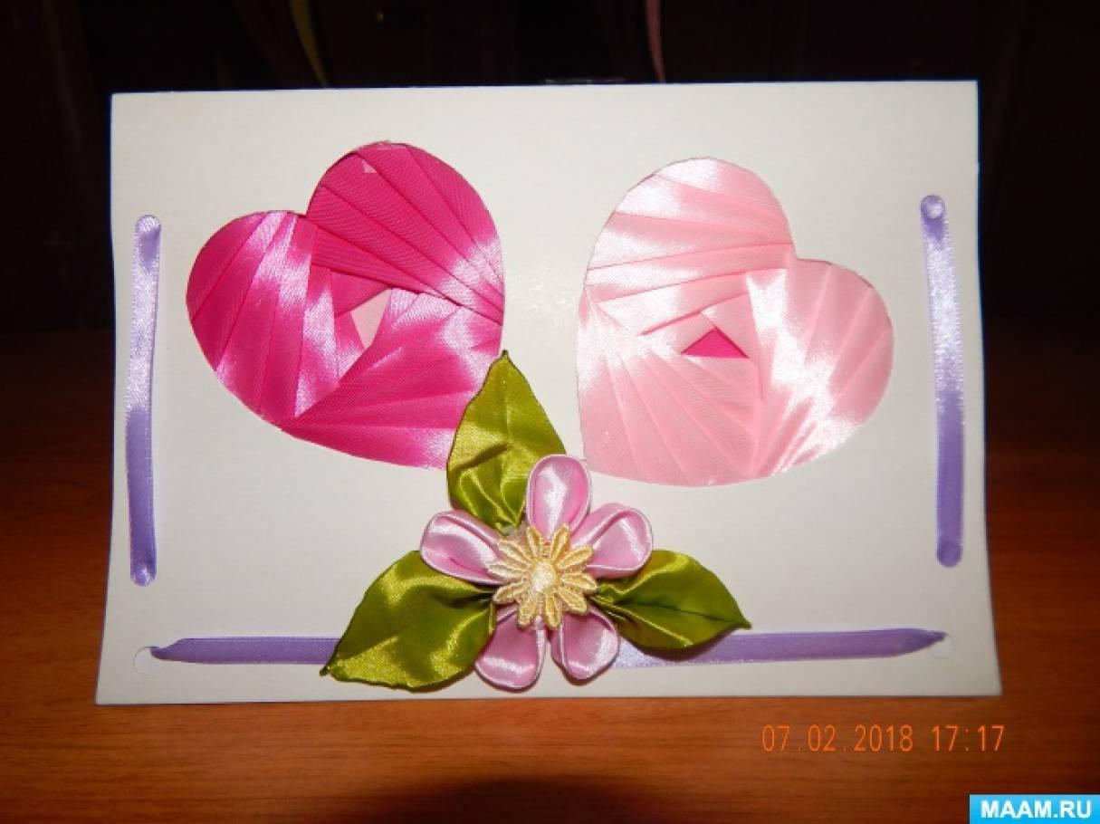 Мастер-класс по изготовлению открытки «Сердечки» с использованием техник айрис фолдинг и канзаши