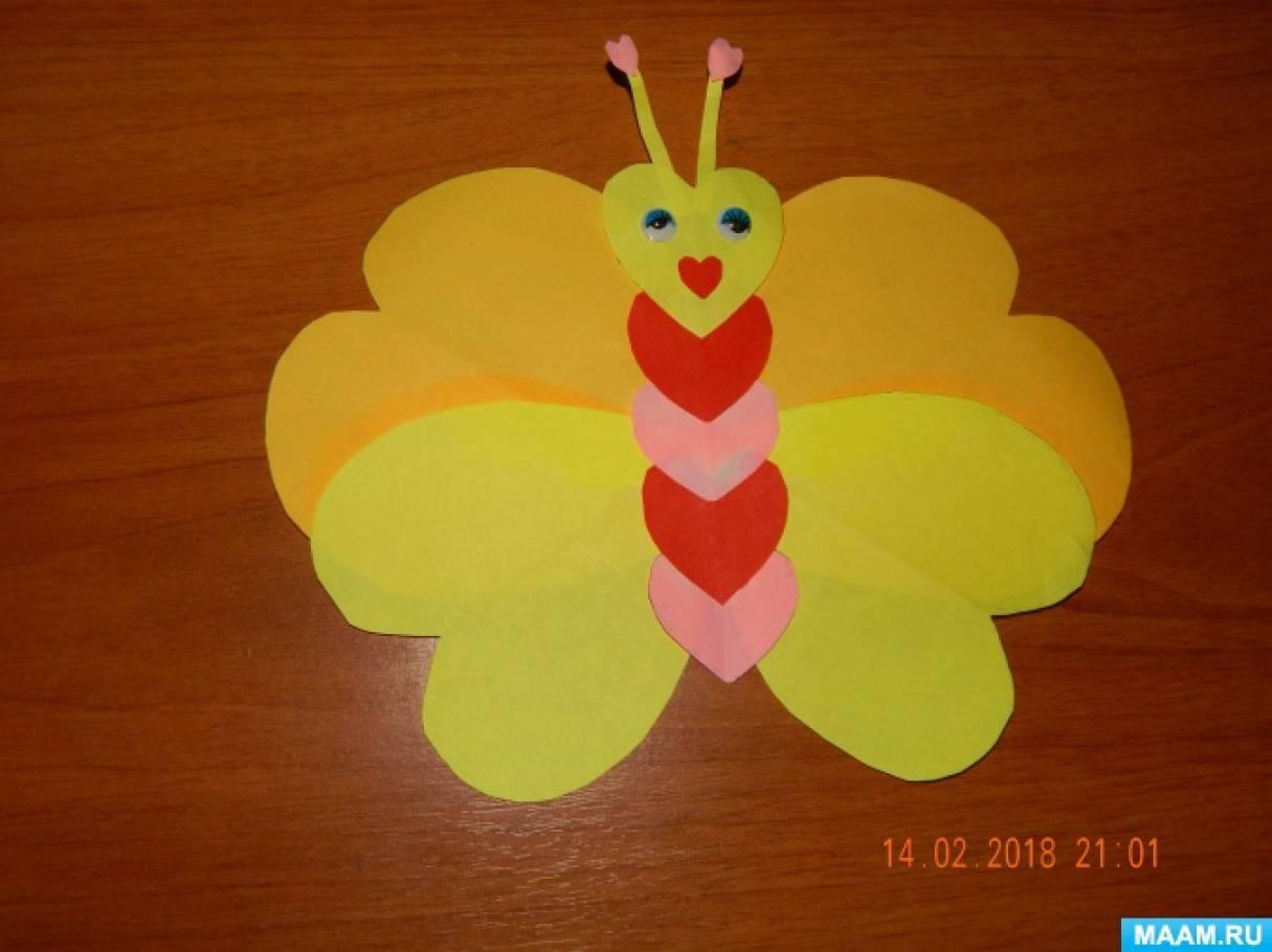 Мастер-класс «Сердечные бабочки из цветной бумаги»