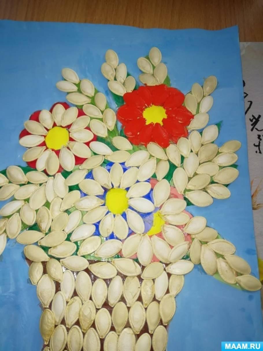 шаблон для открытки букет в вазе из тыквенных семечек после