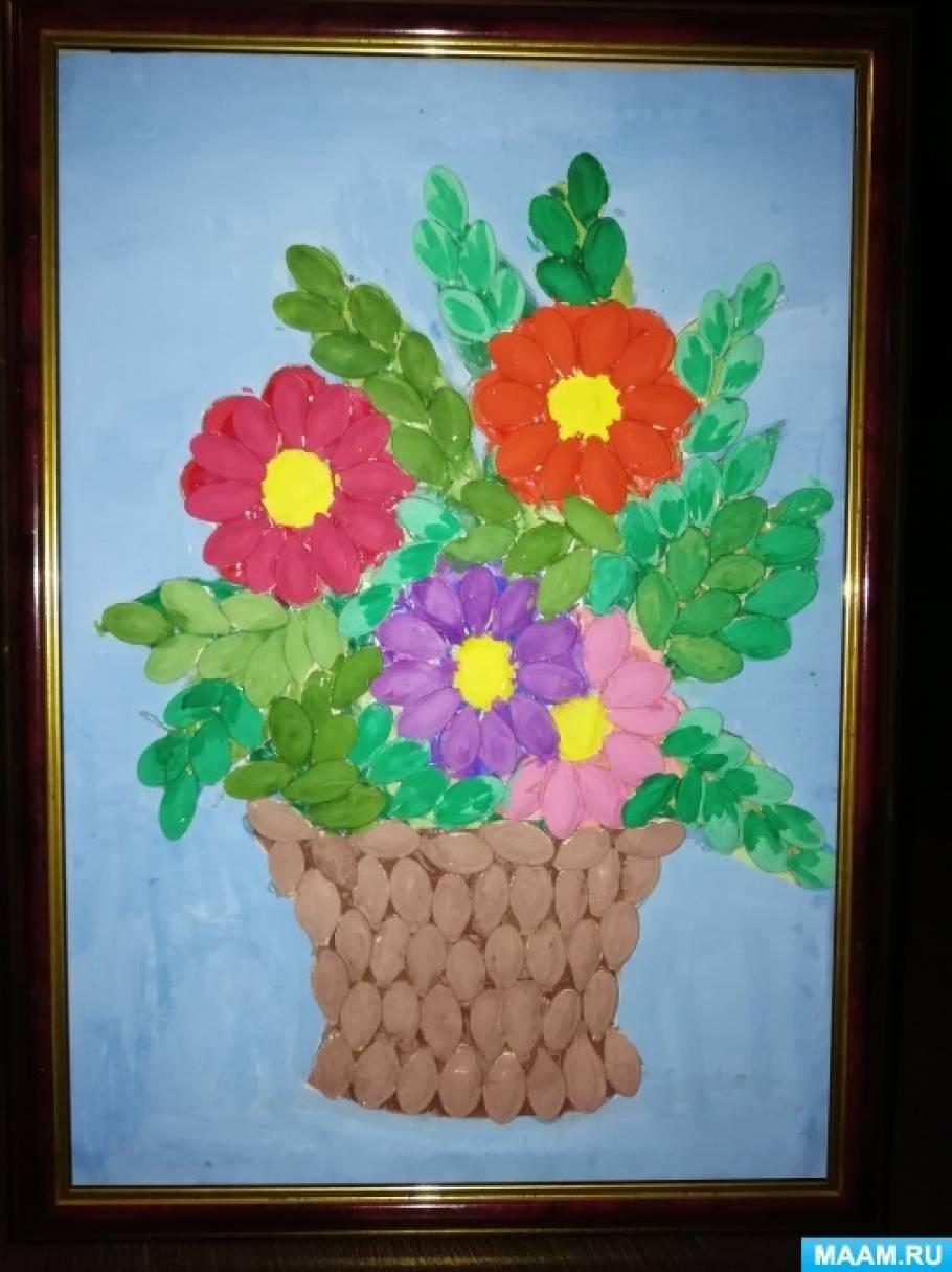 говорить шаблон для открытки букет в вазе из тыквенных семечек знай