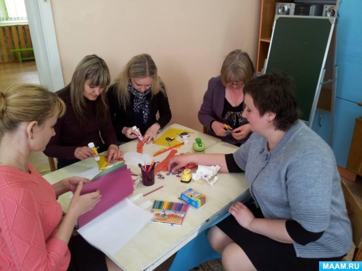 Конспект мастер-класса на тему «Коллаж как средство развития творческих способностей детей дошкольного возраста»