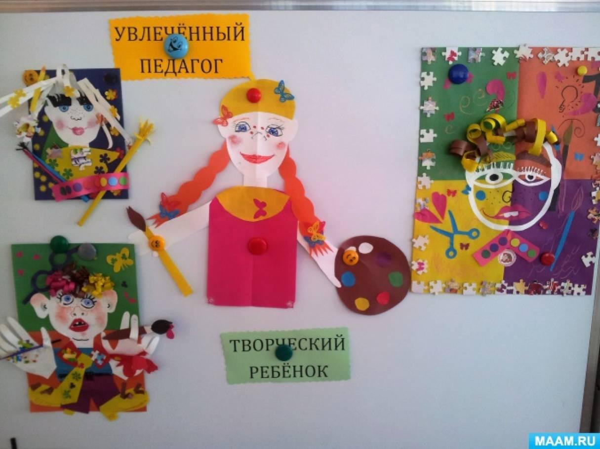 Технологии развития творческих способностей детей