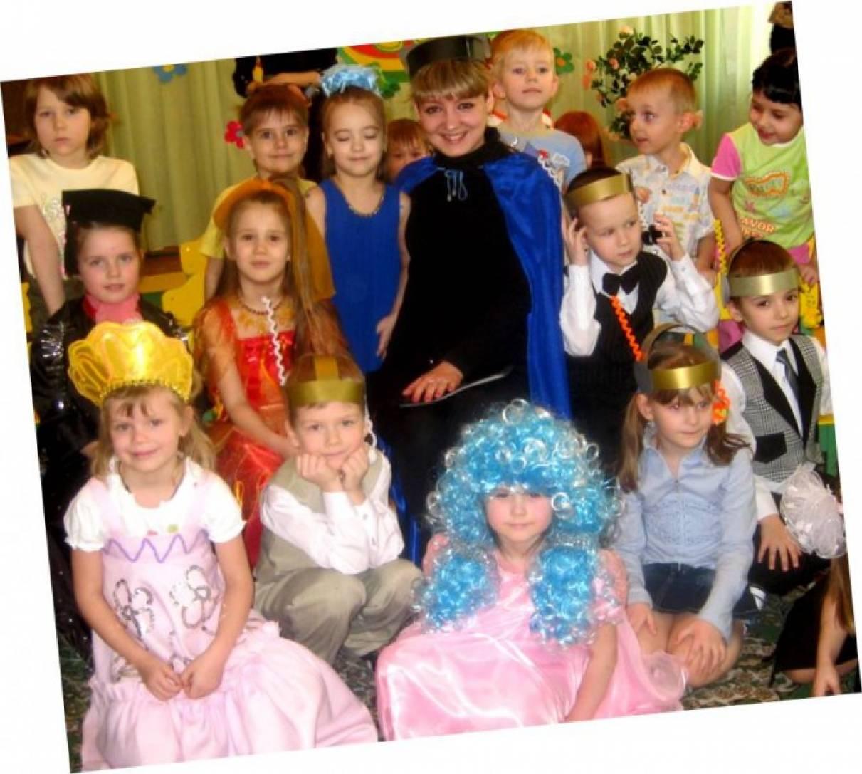 Открытие исследовательской лаборатории для дошкольников. Сценарий праздника «Посвящение в «Юные Почемучки»