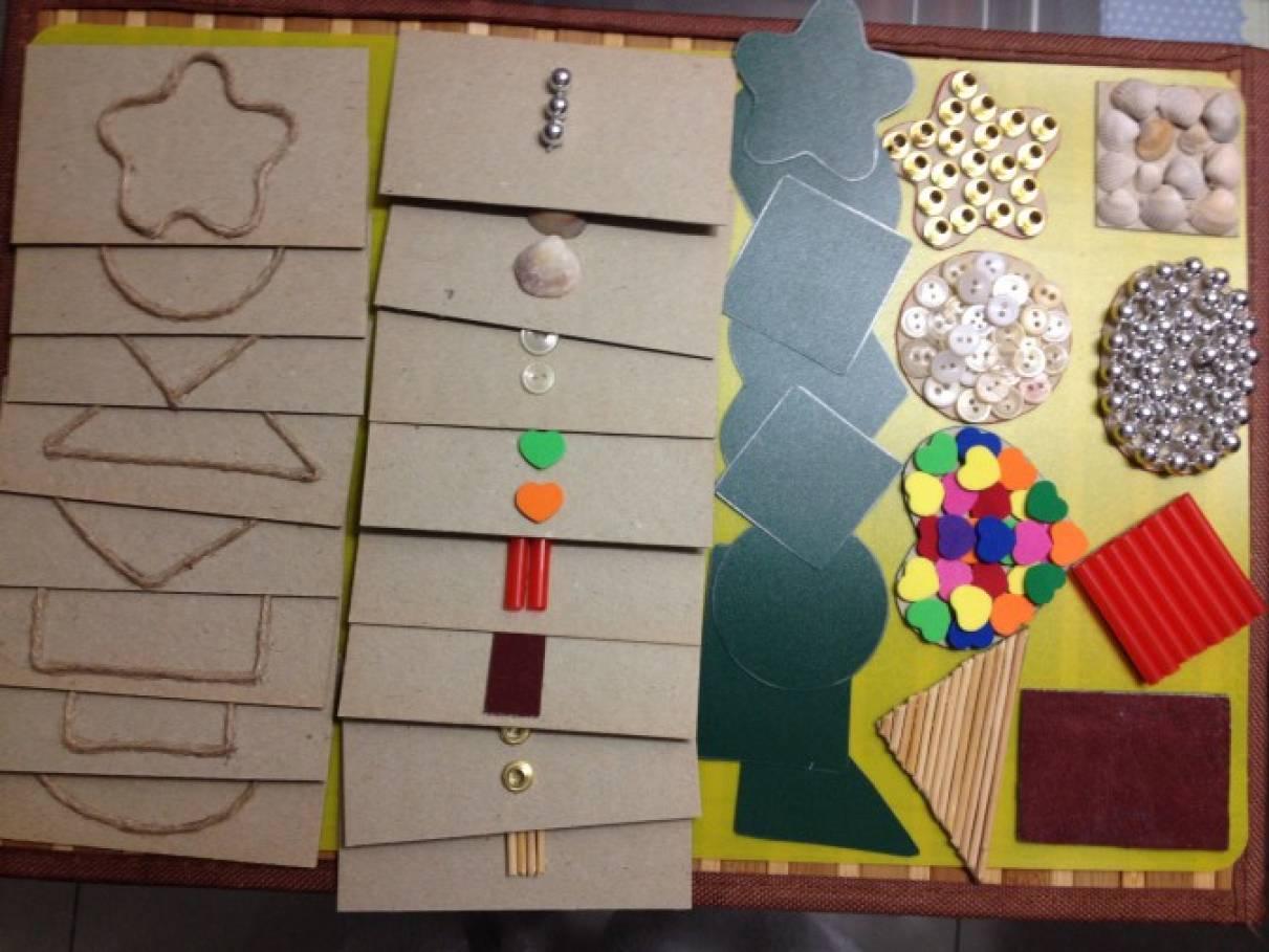 Дидактические игры в детском саду. Сенсорные геометрические фигуры