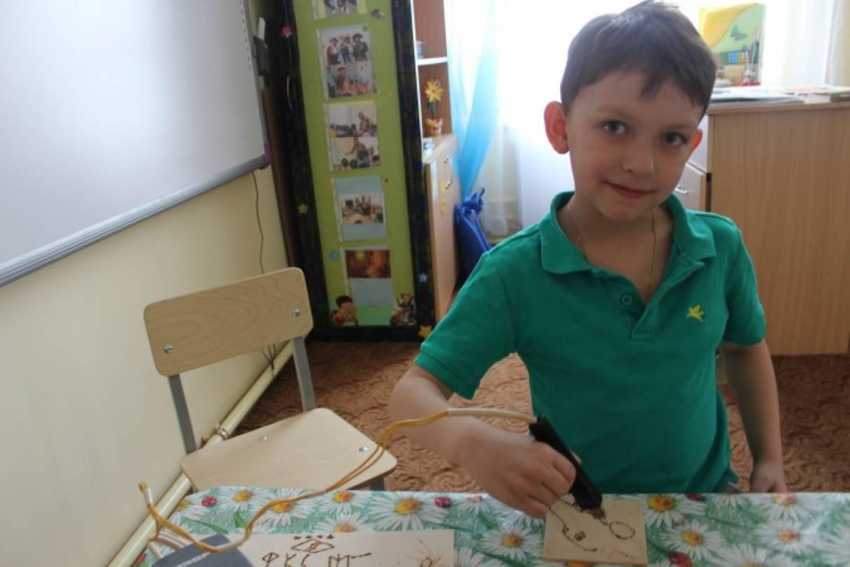 конспект знакомства дошкольников с цифрой 7