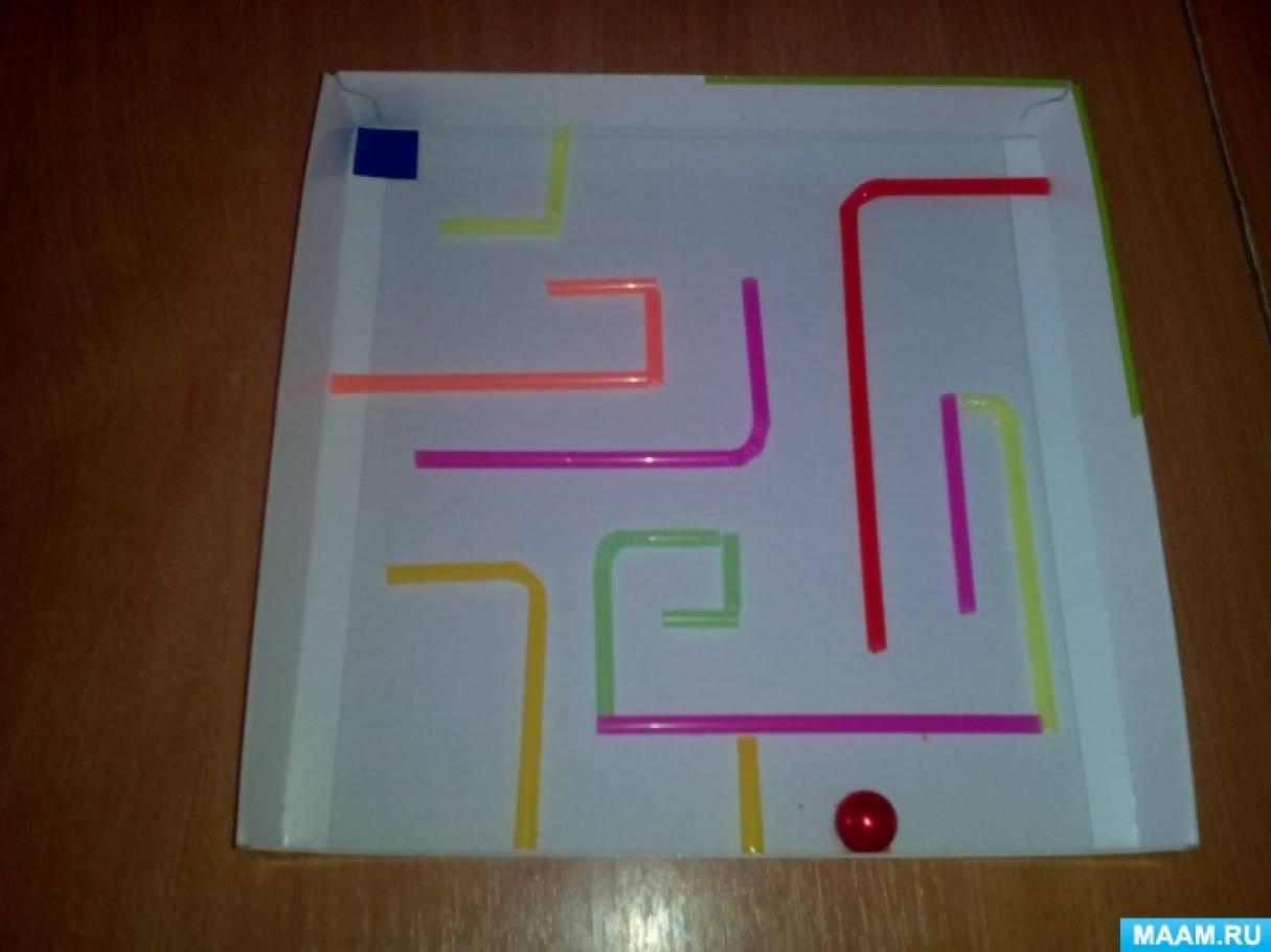 Дидактическая игра для детей «Лабиринт из трубочек»