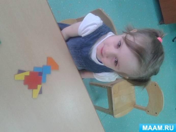 воспитатель знакомится с детьми игры