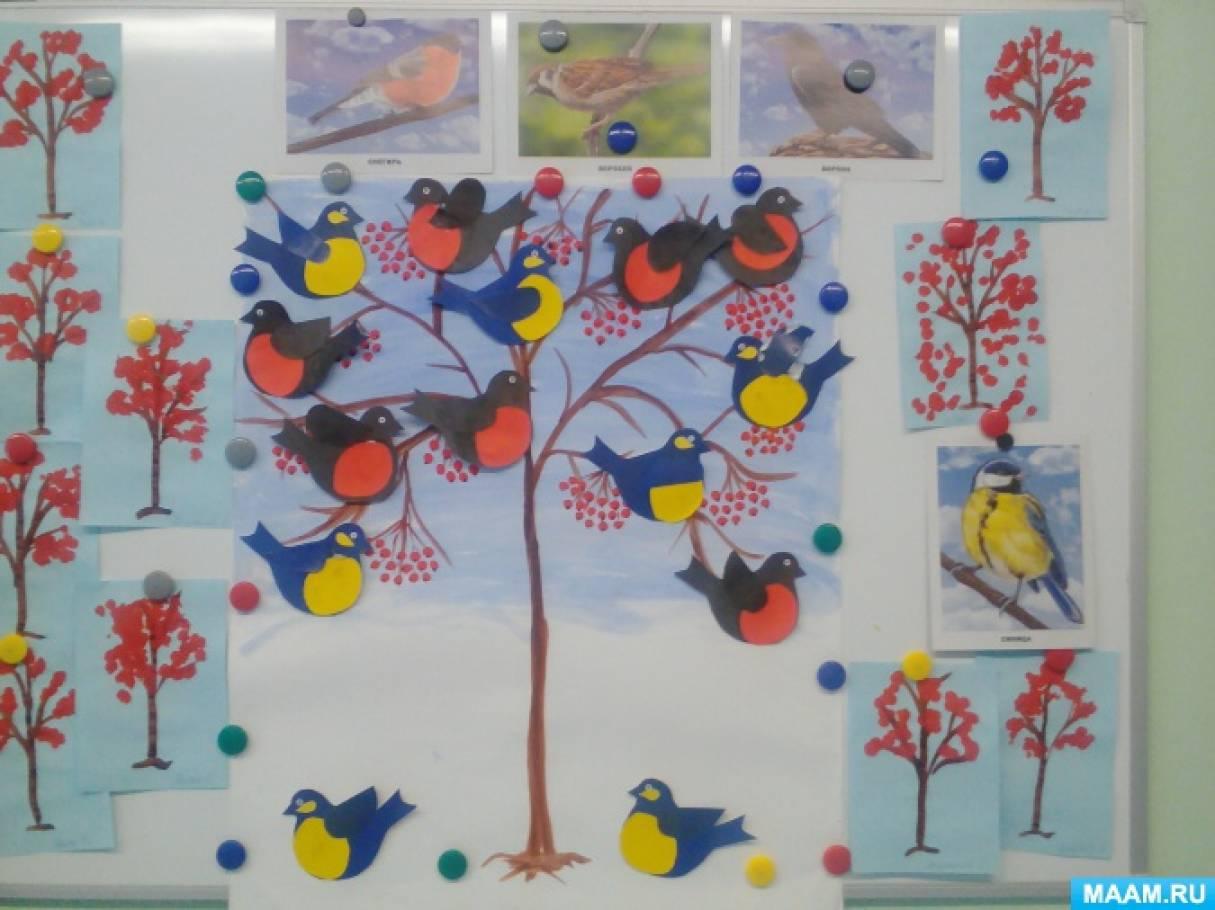 Картинка рисование птицы вторая младшая зимой