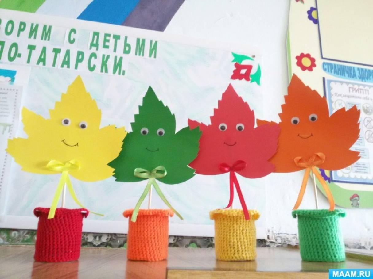 Как украсить раздевалку в детском саду своими руками осень 67