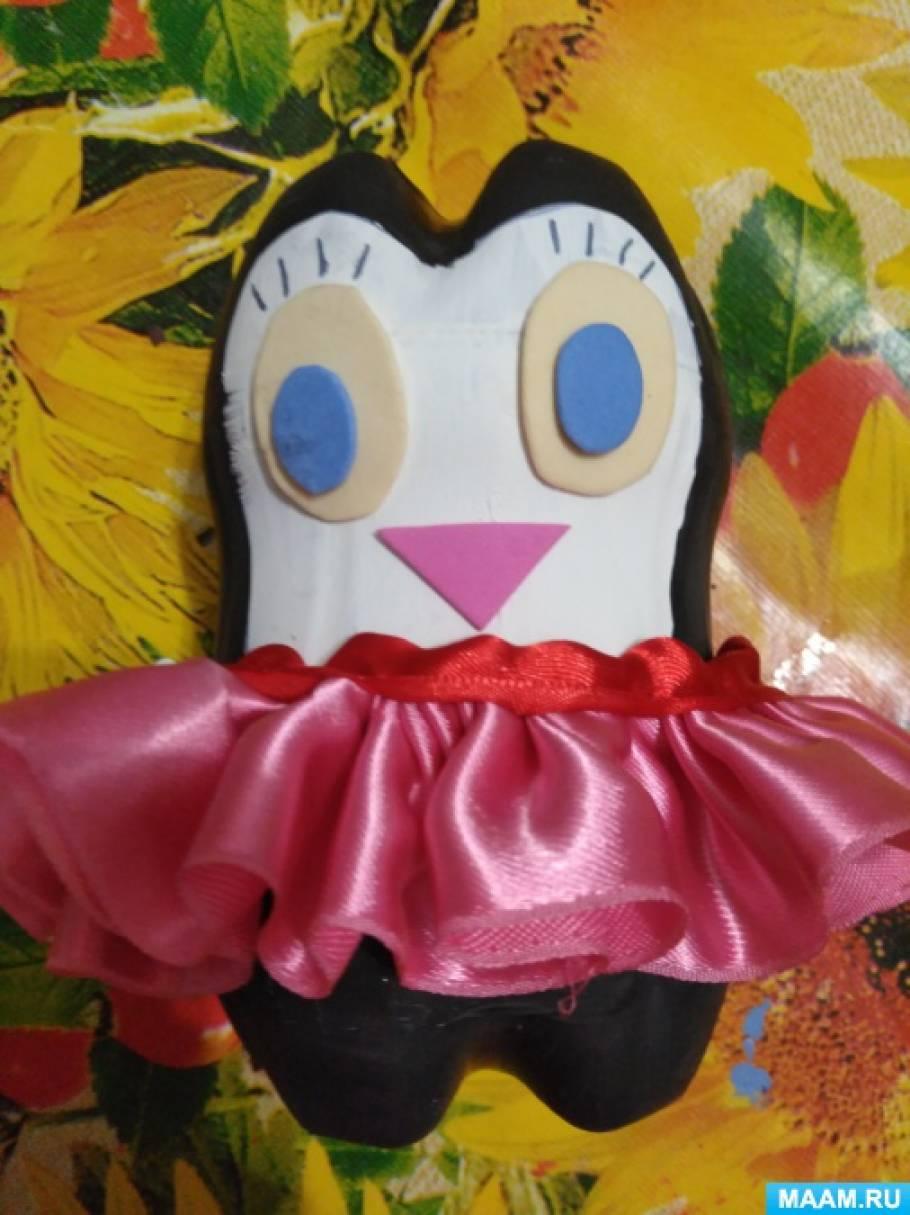 Мастер-класс по изготовлению новогодней игрушки «Пингвин» из пластиковой бутылки