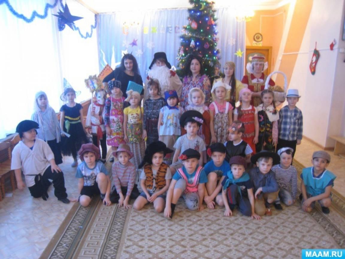 «Пришли Святки-а с ними и Колядки». Сценарий фольклорного праздника для старших дошкольников