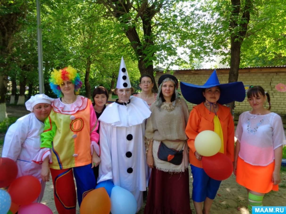 Праздник воздушных шаров для всех возрастных групп на улице