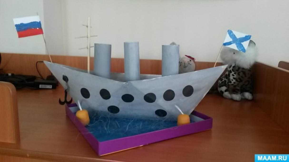 Поделка крейсер аврора