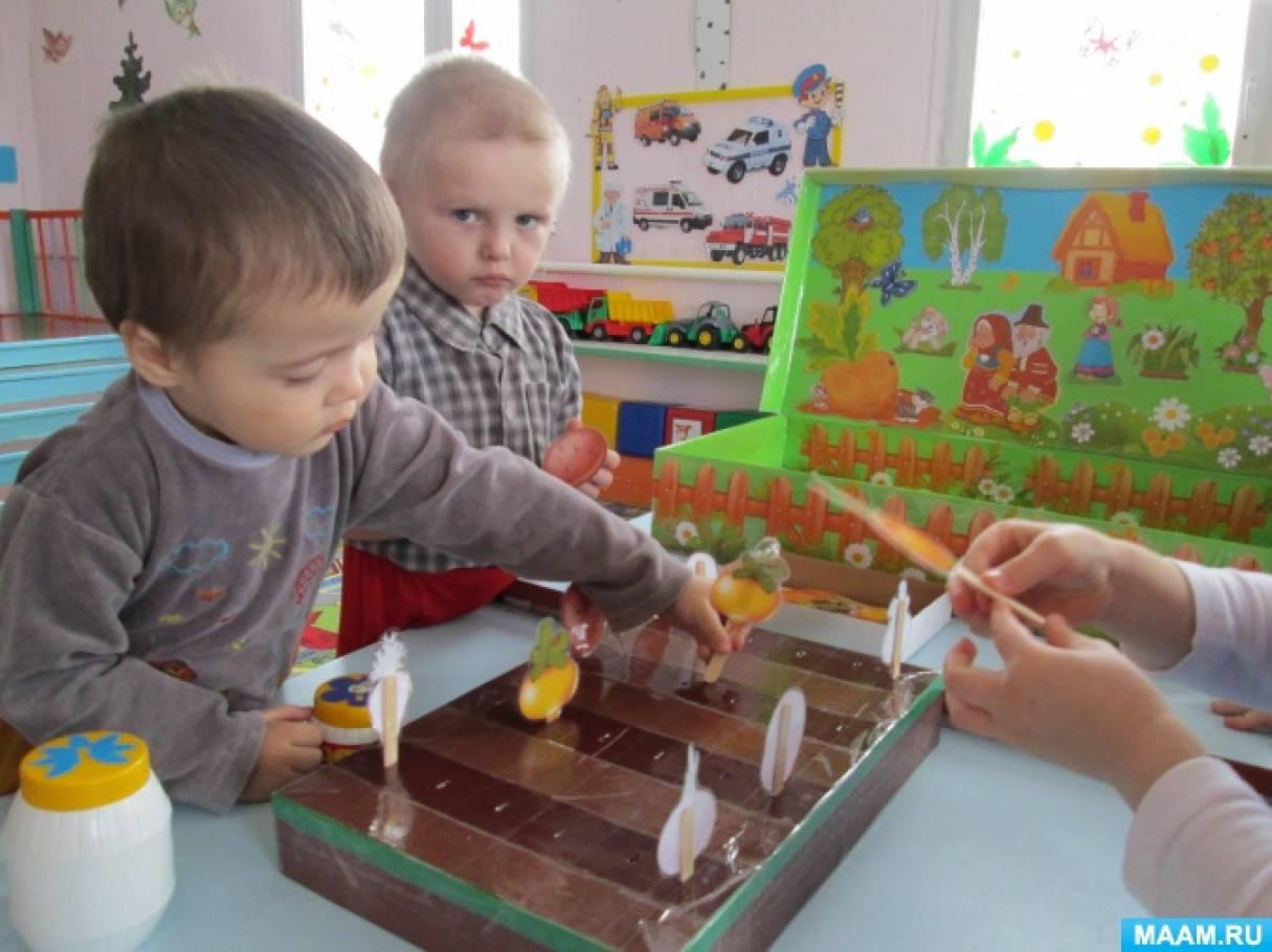 Мастер-класс по изготовлению дидактического пособия «Мини-огород» для детей первой младшей группы