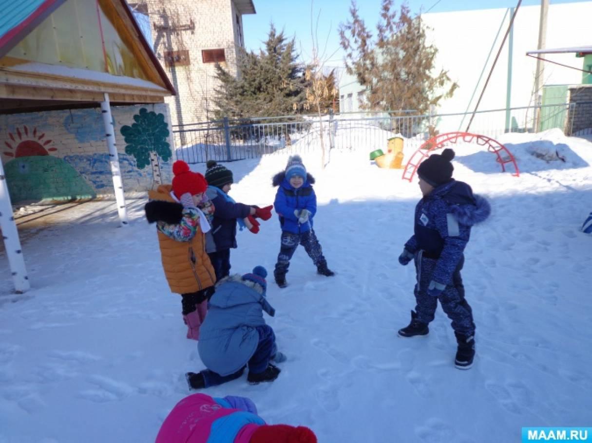 Конспект прогулки для детей старшего дошкольного возраста «Зимние забавы»