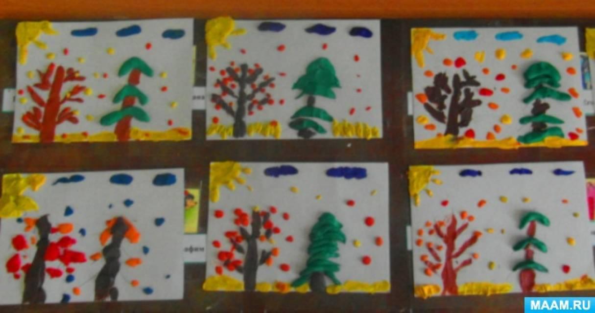 Пластилинография «Разные деревья»