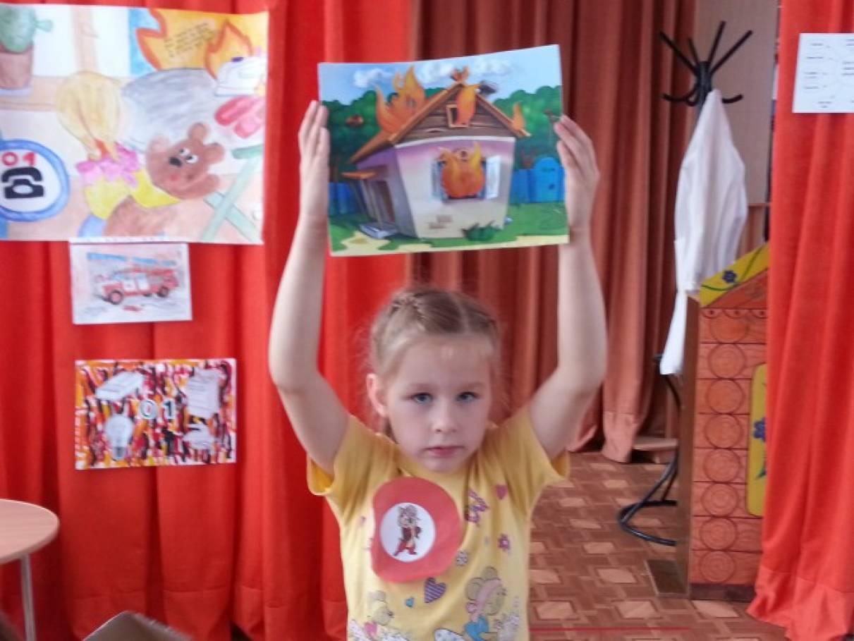 Картинки детям на тему пожарная безопасность