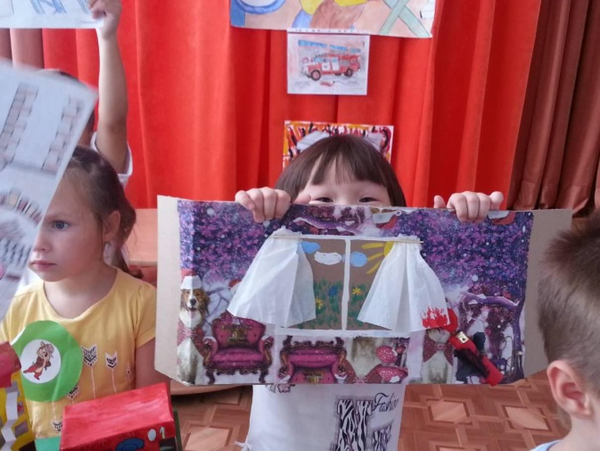 Фото игрушек со влагалищем 29 фотография