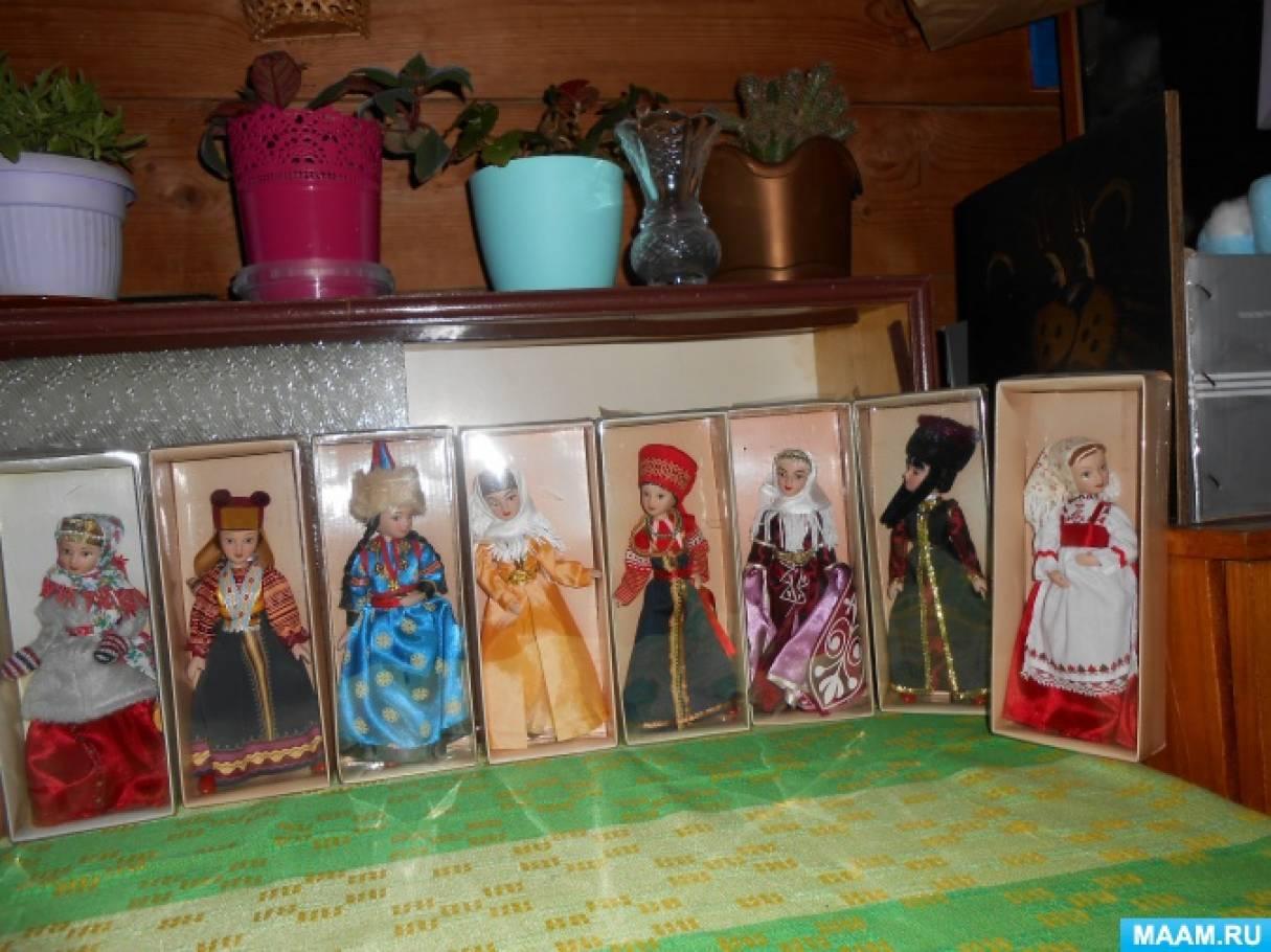 Моя коллекция кукол в народном костюме