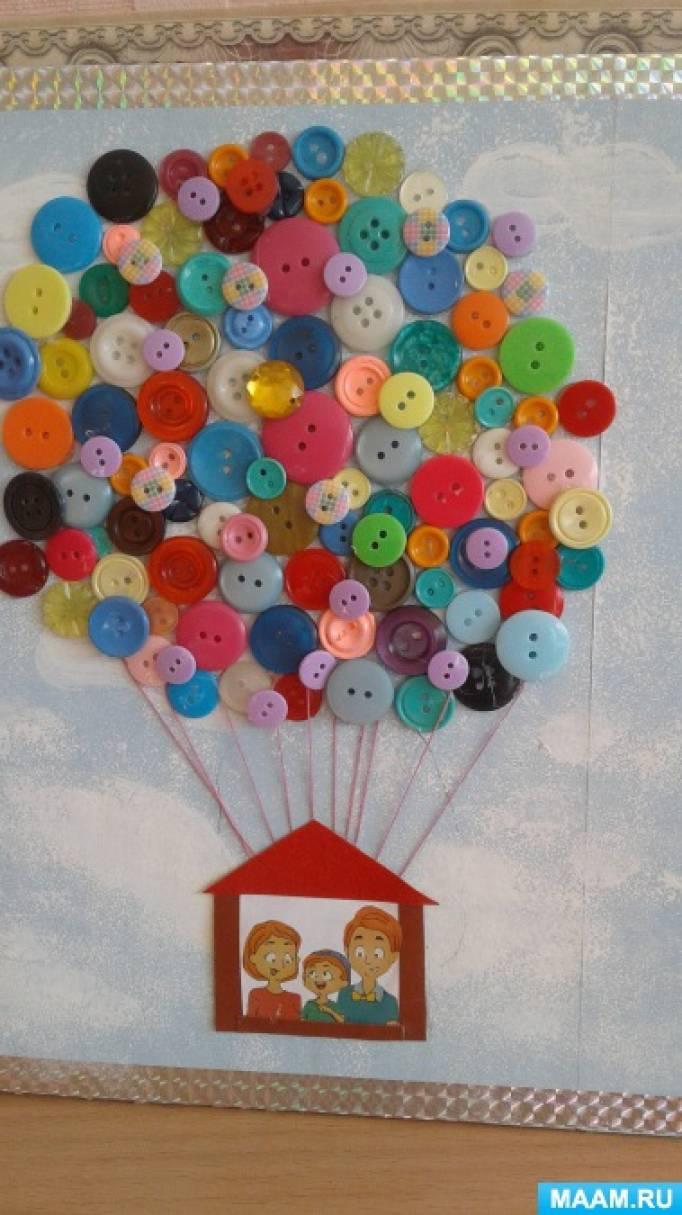 Мой любимый детский сад открытка своими руками, рождество