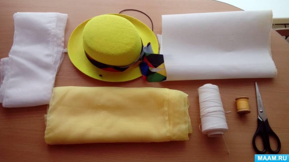 Мастер-класс изготовления шапочки-ромашки для «Танца цветов»