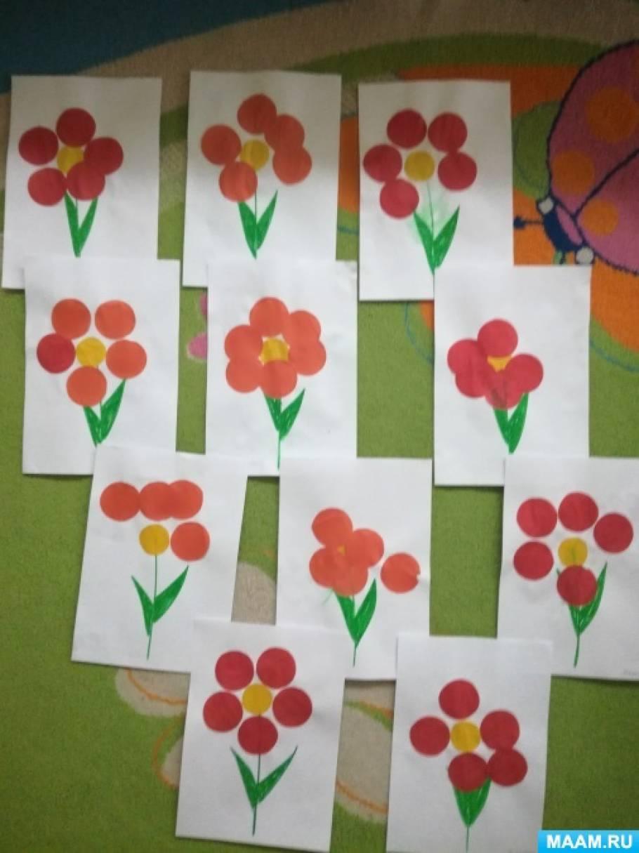 Аппликация «Цветы для бабушки»