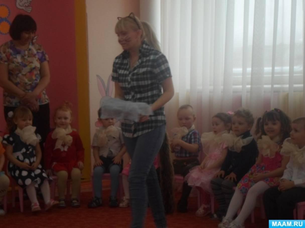 Сценарий праздника в первой младшей группе к 8 марта «Кошкин дом»