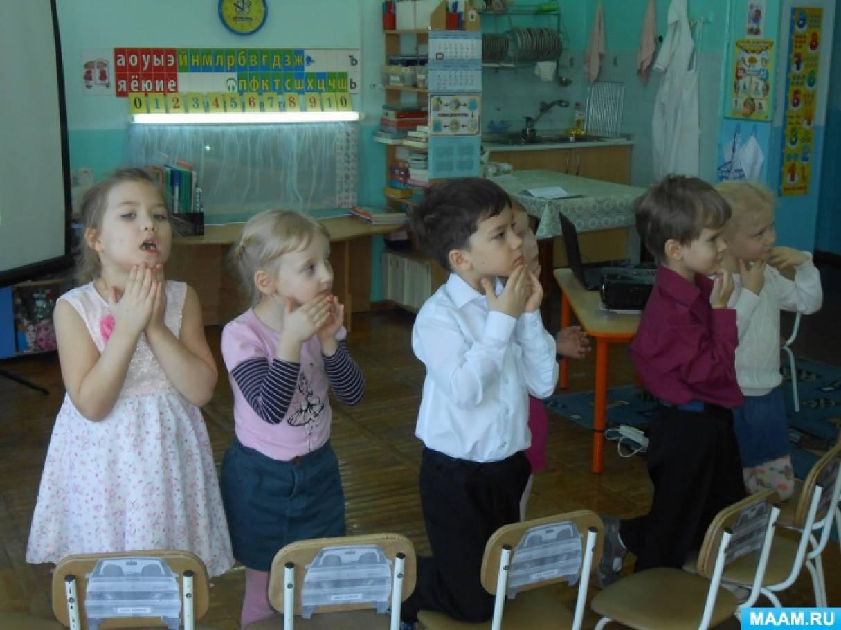 Роль самомассажа для детей с тяжёлыми нарушениями речи и не только