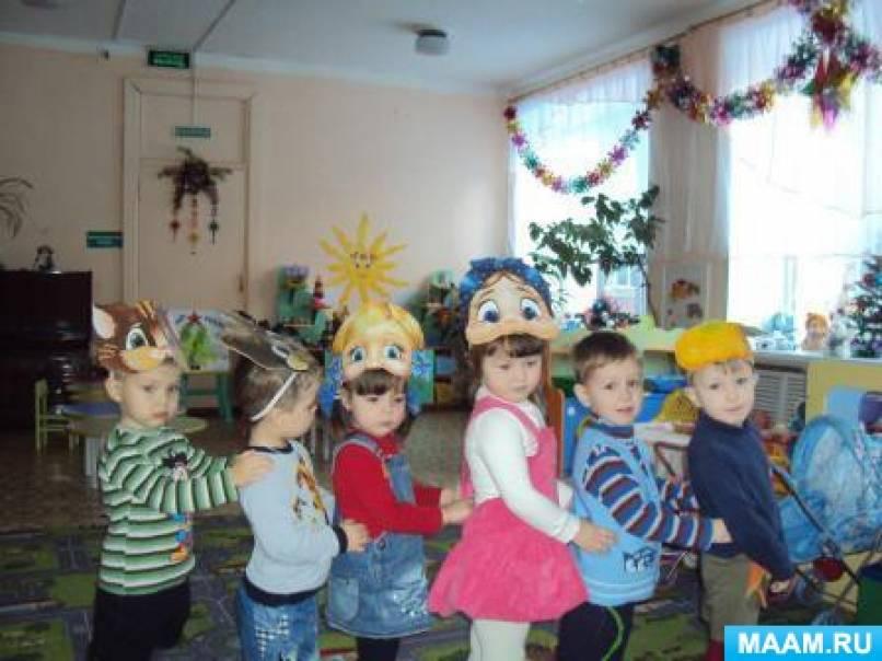 Театрализованная деятельность младших дошкольников.