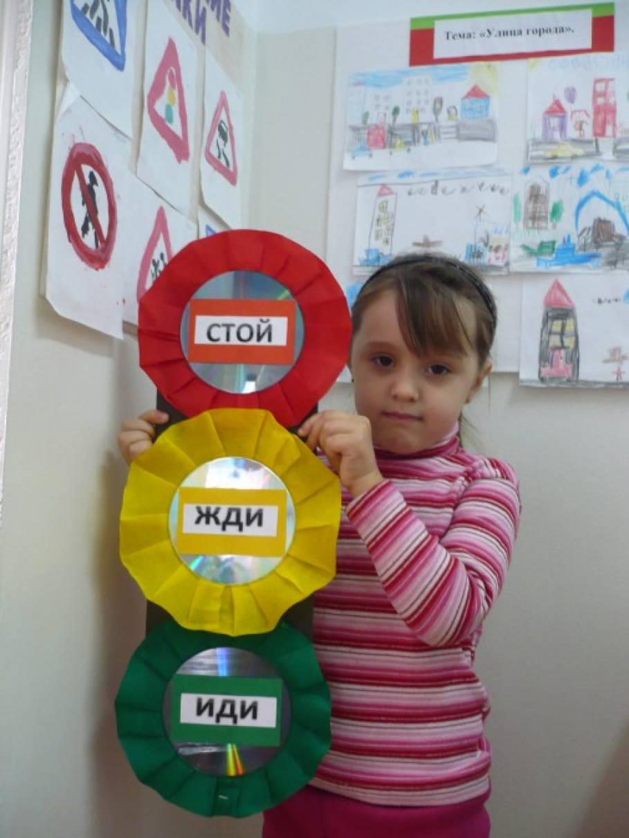 Поделка для детей светофор своими руками 179