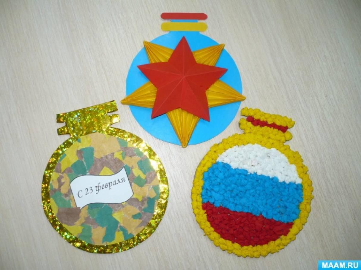 ❶Поделка медаль на 23 февраля|Поздравлееия с 23 февраля|10 Best поделки для пап images | Bday cards, Gift wrapping paper, Gifts||}