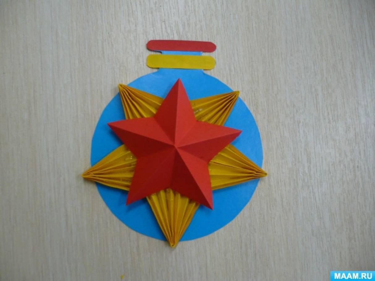 Открытки медаль на 23 февраля 2 класс своими руками с шаблонами