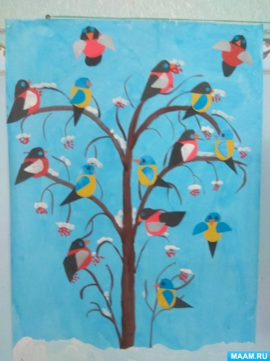 Коллаж «Зимние птички— снегири и синички»