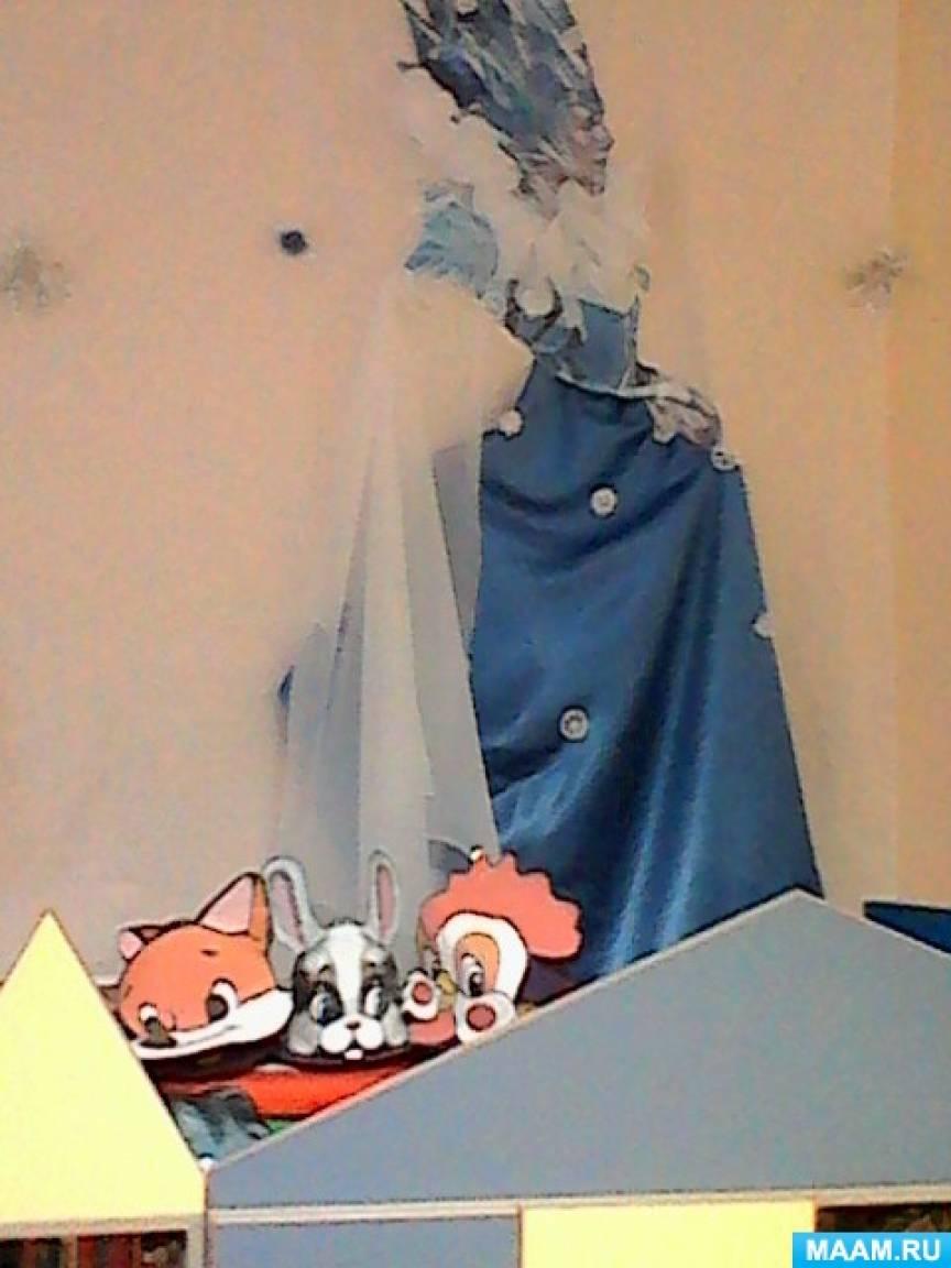 Оформление группы к новому году по мотивам сказки «Снежная королева»