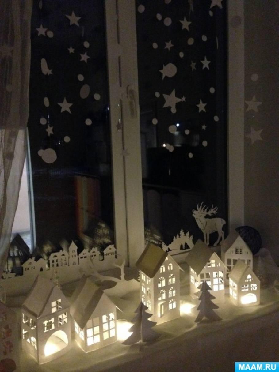 Новогодняя сказка «Девочка и фонарь». Праздничное оформление группы (видеоотчет)