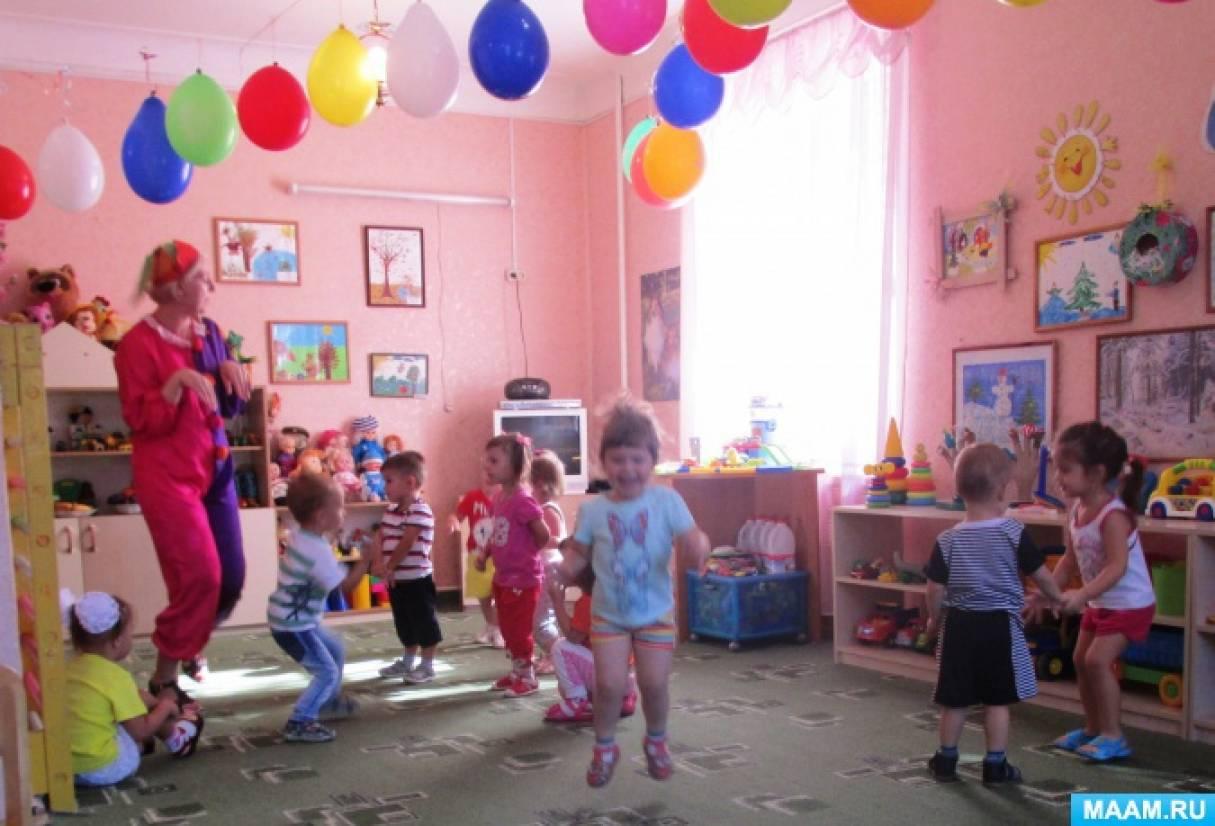 Первая младшая группа и праздники