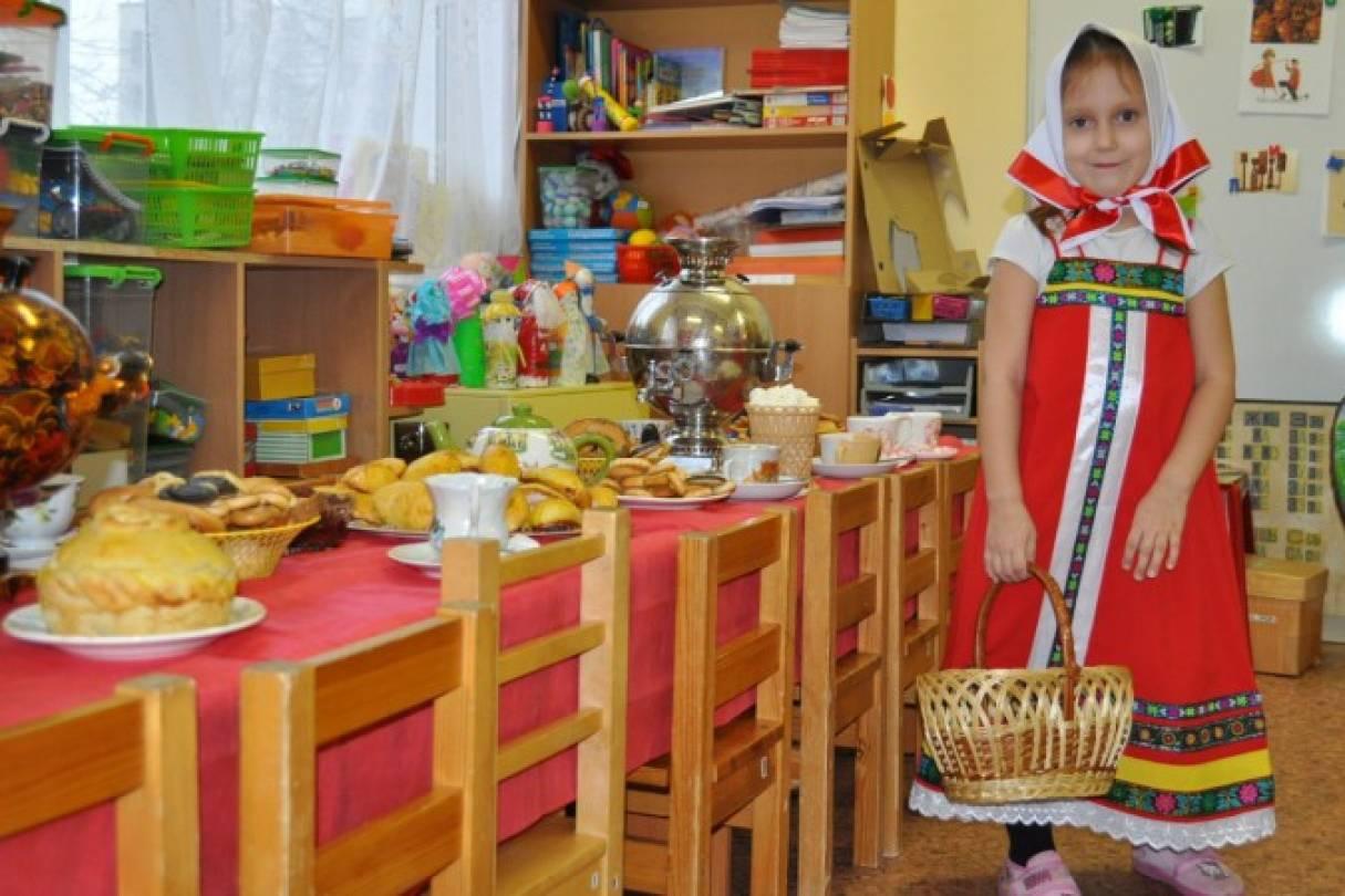 Сценарий дня москвы в детском саду