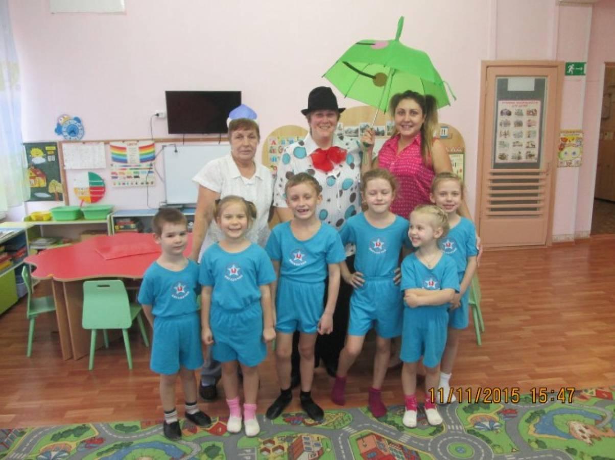 Раскраски с днем рождения детский сад