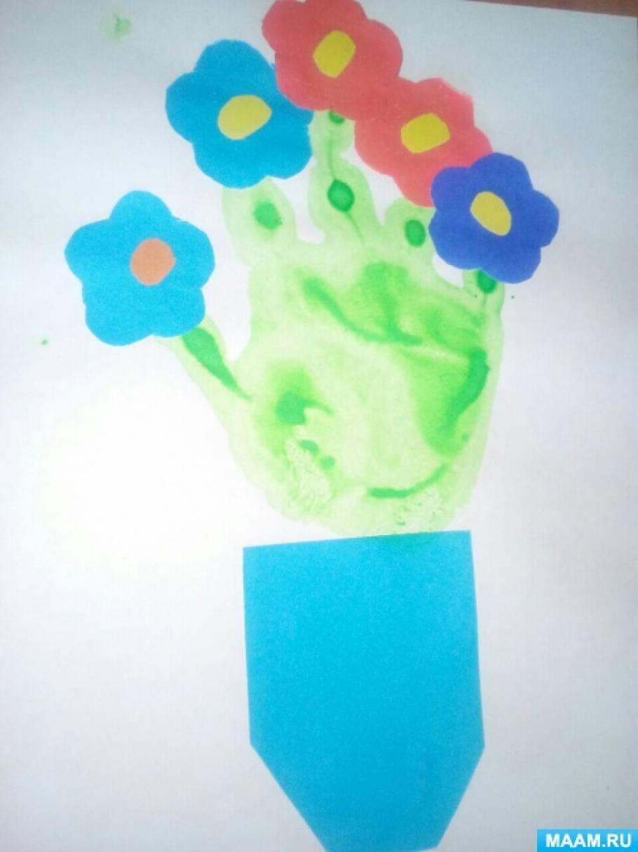 Конспект ОД по нетрадиционной техники рисования с элементами аппликации «Подарок для любимой мамы» в группе раннего возраста