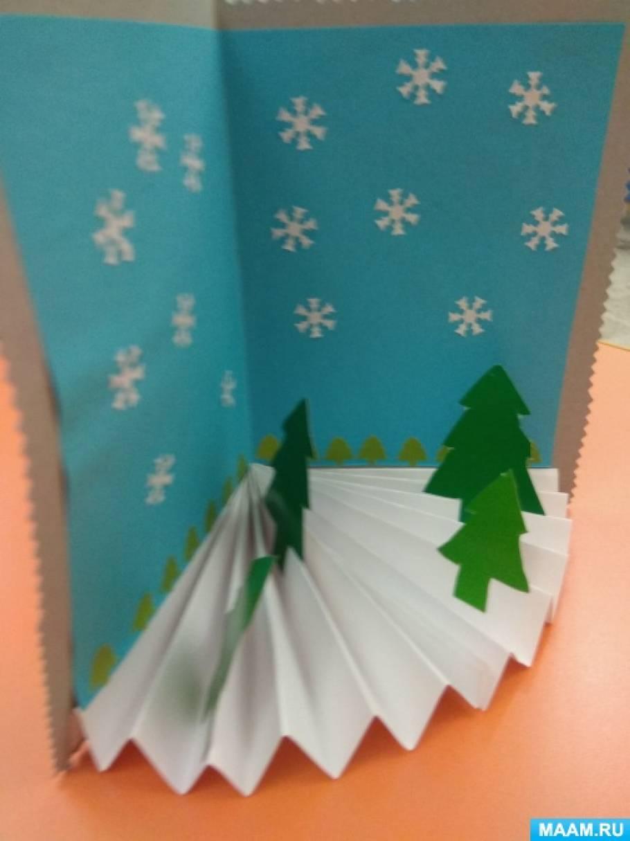 Олегу смешные, открытки в подготовительной группе на тему новый год