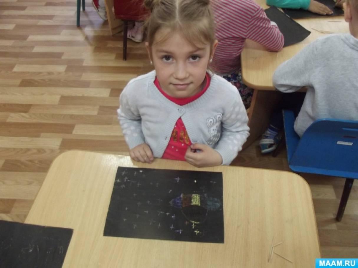 Мастер-класс «Цветной граттаж «В космосе»