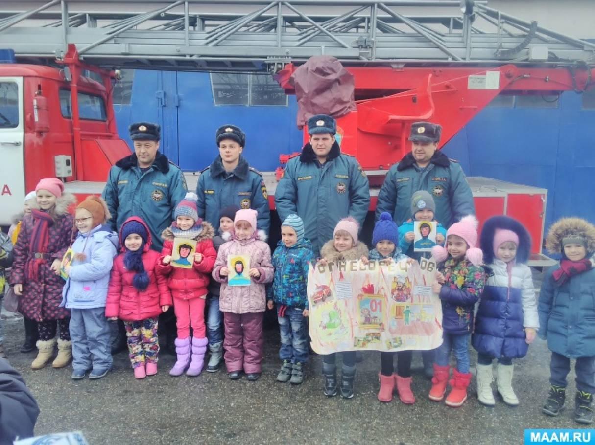 Лэпбук «Азбука пожарной безопасности для дошкольников»