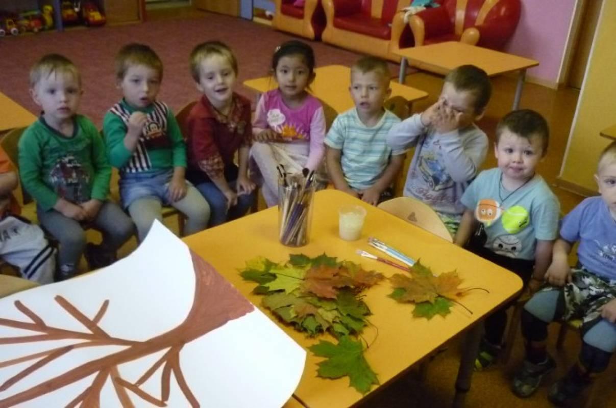 Конспект занятия по коллективной аппликации из листьев «Осеннее дерево» (первая младшая группа)