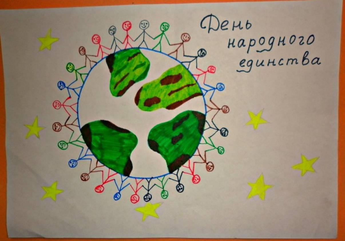 Открытка к празднику 4 ноября своими руками, день рождения девочки