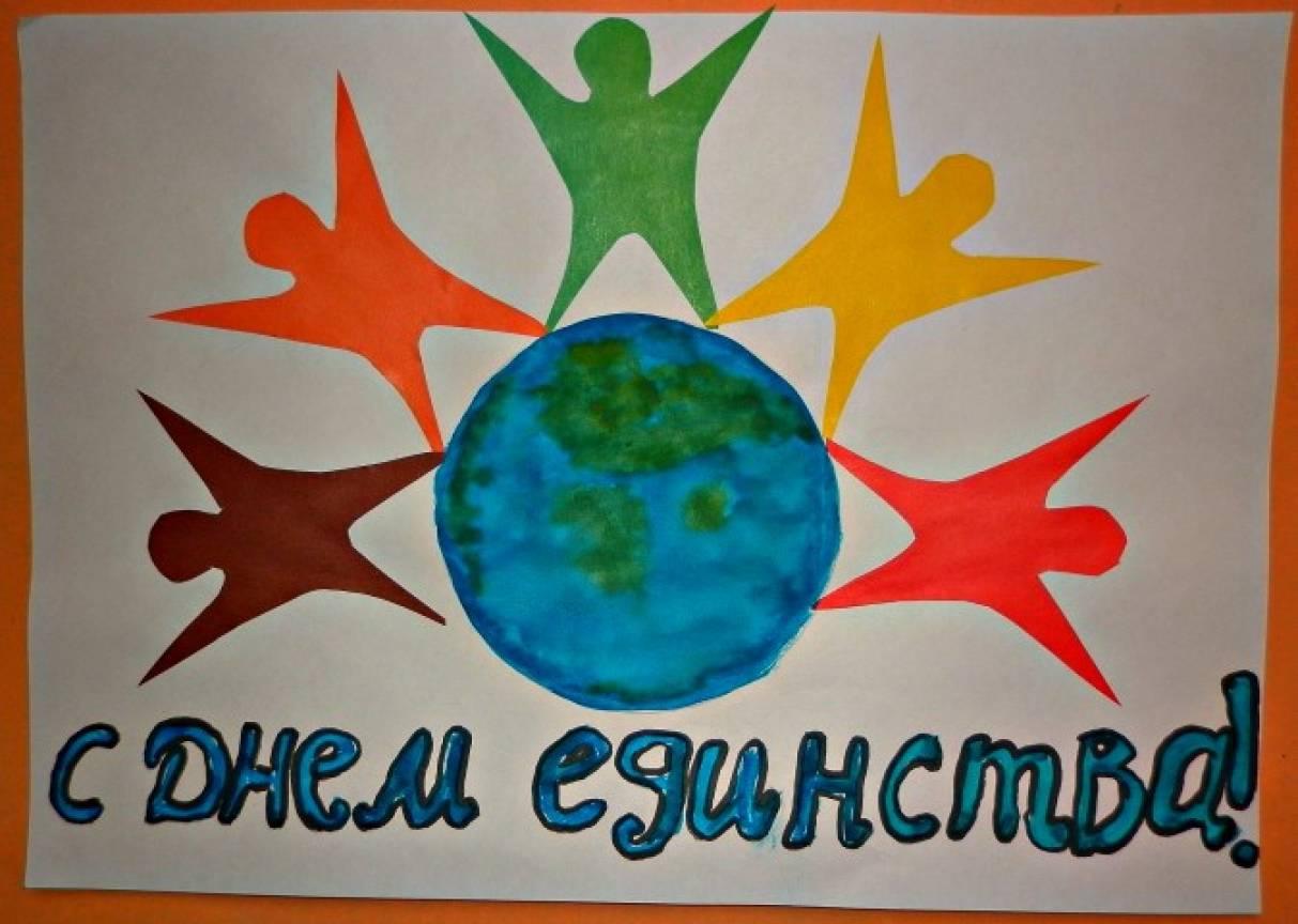 Праздник был утверждён федеральным законом, подписанным в году президентом российской федерации владимиром путиным, и уже в году вся страна отметила всенародный российский праздник.