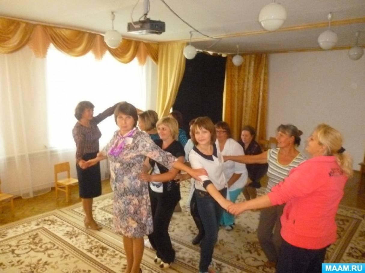 Семинар— тренинг «Мы вместе»