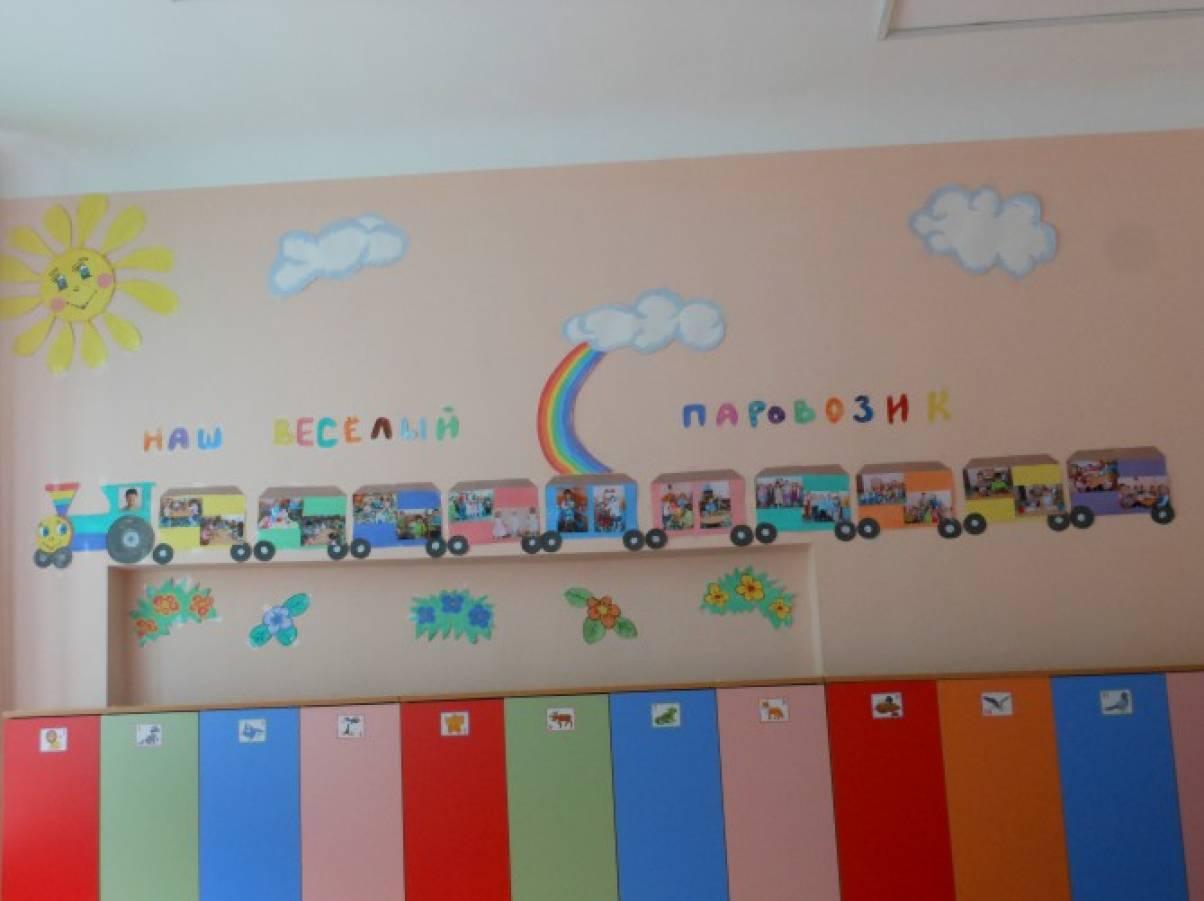 Картинки для детей гусеница для детского сада