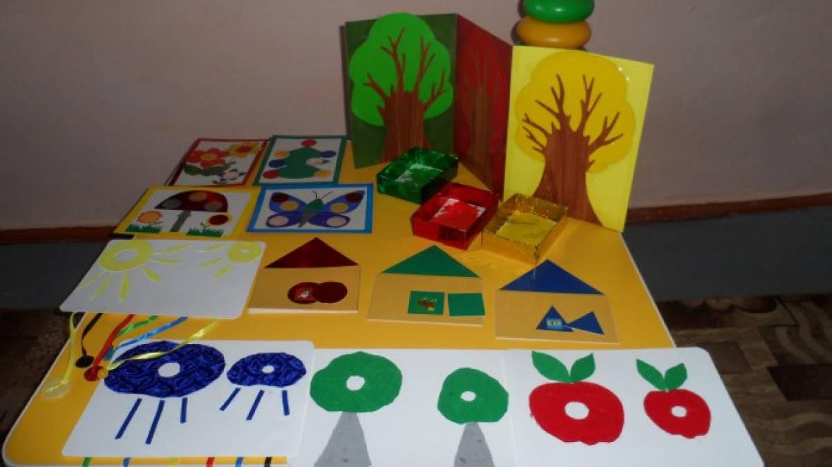 Дидактические игры по сенсорному воспитанию детей раннего и  Дидактические игры по сенсорному воспитанию детей раннего и младшего дошкольного возраста