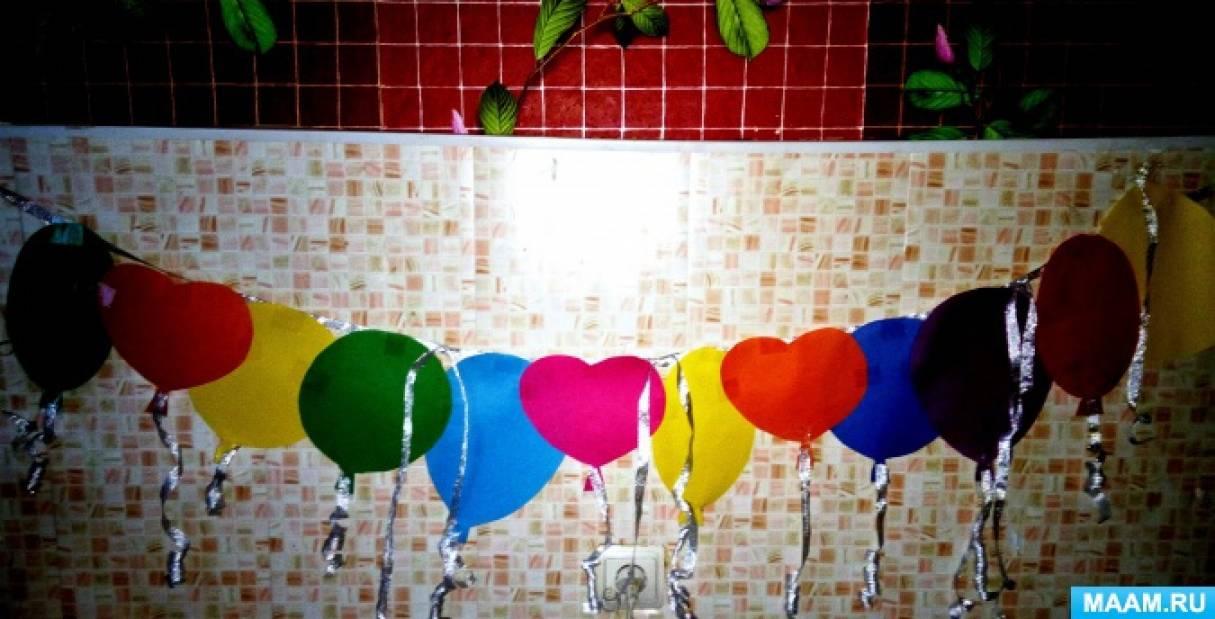 Мастер-класс праздничной гирлянды для украшения помещения из цветной бумаги «Воздушные шары»