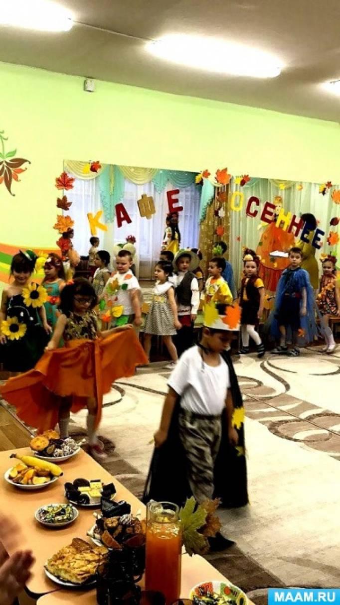 Осенний парад костюмов в детском саду